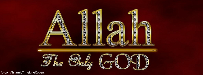 are we true muslims of allah essay Islam is the true religion of allah and as such, its name represents the central principle of allah's god's religion the total submission to the will of allah god.